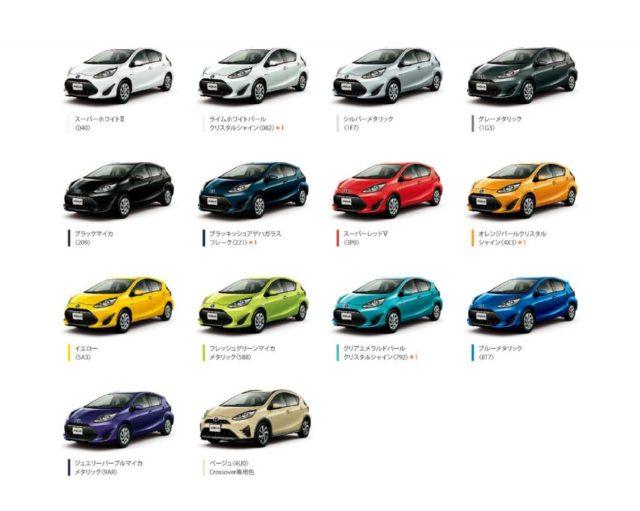 aqua トヨタ カラーバリエーション おすすめ 人気 ランキング
