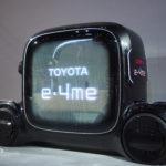大阪モーターショー2019トヨタブースの評判は?SUVの展示は無し?